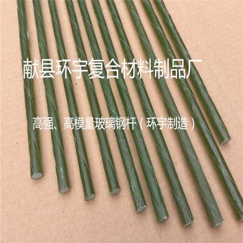 供应环氧棒、玻璃钢棒、玻璃钢杆