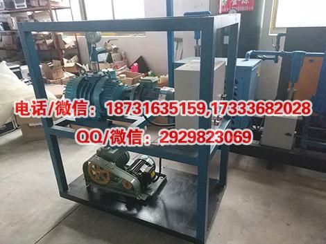 供应电力承装修承试真空泵≥2000m3/h一级二级三级资质设备