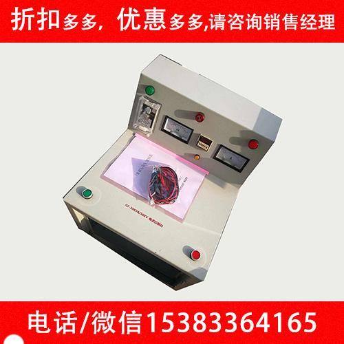 供应电力三级资质工具承装修试AC:10kVA/50KV工频耐压试验装置现货