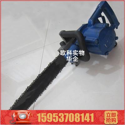 供应煤矿瓦斯矿井专用链锯flj400风动链锯 内注式单体液压支柱