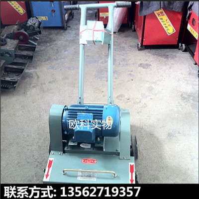 供应工地清渣混凝土地面清灰机滚刀式清灰机